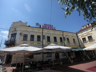 GARNI-HOTEL-BEOGRAD